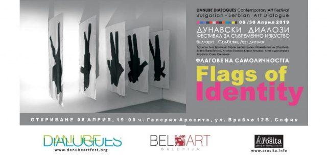 """,,ZASTAVE IDENTITETA"""" – izložba – Galerija Arosita, Sofija, 8-30 aprila 2019."""