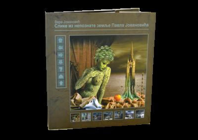 Slike iz nepoznate zemlje Pavla Jovanovića